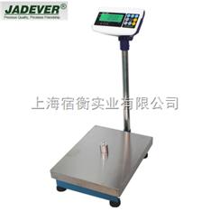 JPS-30kg/2g电子秤现货供应