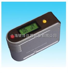 HYD-09便携式光泽度仪