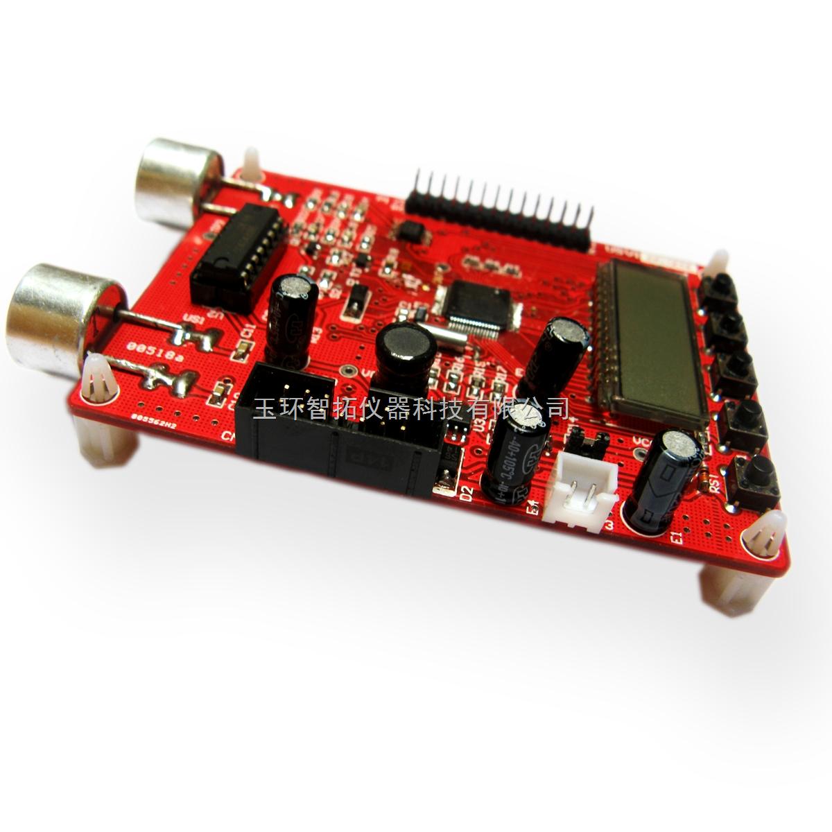 msp430超声波测距学习板,低功耗解决