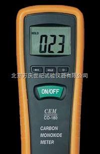 CO180一氧化碳检测仪