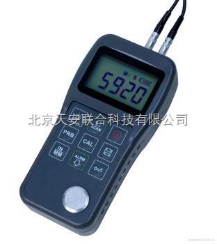 便携式超声波测厚仪