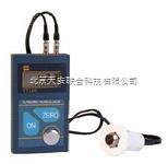 超声波测厚仪(专测钢)