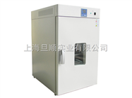 LC-140西安分析实验室烘箱,西安小型140升实验室烘箱