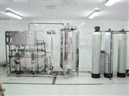 实验室中央供水