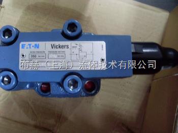 威格士电磁阀DG4V-3-2C-M-U-H-7-60