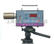 防爆粉尘采样器 CCZ-20 矿用采样器 防爆呼吸性粉尘采样器