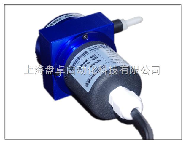 拉线位移传感器【0-5v电压信号输出】