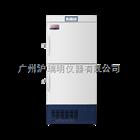 -40℃低温冰箱、DW-40L508低温保存箱