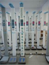 DHM-200D长沙打印身高体重测量仪,电脑体检机*