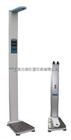超声波身高体重秤上海医院专用体重检测仪价格优惠