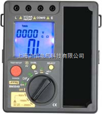 BM3549数字绝缘电阻测试仪