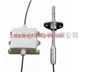 HT-100温湿度变送器HT-100 高温温湿度计 高温变送器