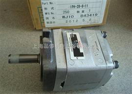 IPH-2B-8-11IPH-2B-8-11不二越NACHI齿轮泵现货供应