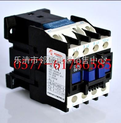 cjx2-5011-供求商机-乐清市邻通电器销售中心