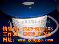 青海省陶瓷纤维盘根