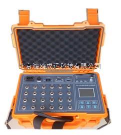HO-3无线多点测温仪/无线测温仪