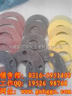 吉林省石棉橡胶垫、石棉垫