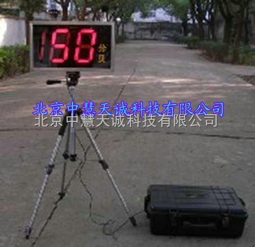 室内噪声显示屏 型号:ZH9720
