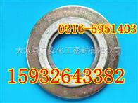 高品质316金属缠绕垫