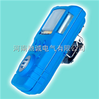GC210-CO型便攜式CO報警器,一氧化碳氣體檢測儀