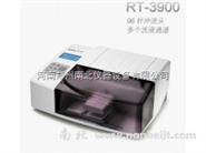 RT-3900 自动洗板机