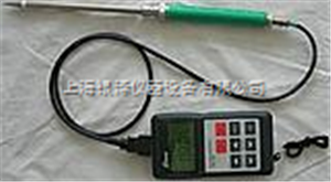 SK-100便携式陶瓷原料水分仪