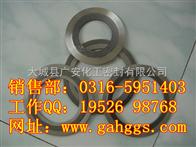 .重庆市渝中区 金属缠绕垫片