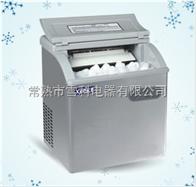 IM-15A颗粒雪花制冰机价格