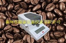 JT-K6咖啡豆水分测定仪,可可豆水分仪生产厂家