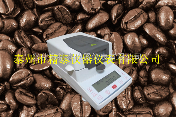 咖啡豆水分测定仪,可可豆水分仪生产厂家