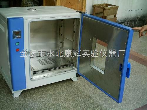 DHG-9225A电热恒温鼓风干燥箱