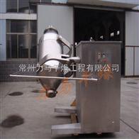 SYH-1500三維運動混合機技術要求