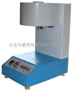 熔融指數儀器設備
