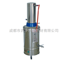 YN-ZD-20YN-ZD-20上海博迅不锈钢电热蒸馏水器