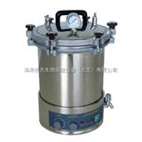 YXQ-LS-18SI上海博迅手提式压力蒸汽灭菌器