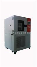 JY-408HK恒定湿热试验箱