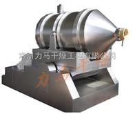 EYH-3000二維運動混合機URS