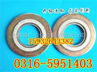 DN80唐山金属缠绕垫片供应商