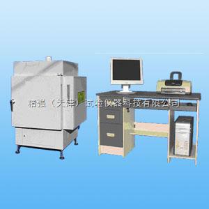 LHRS-8-微机控制沥青蜡含量测定仪