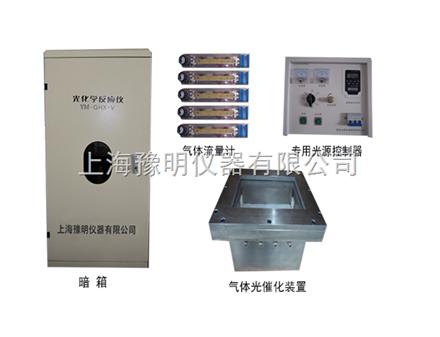气体光催化装置