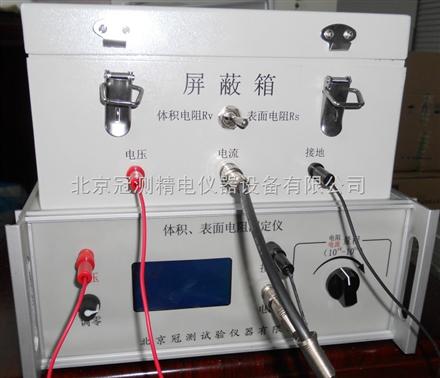 表面电阻率试验仪(现货)