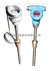 XG-SBW一体化温度变送器
