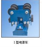 Ⅰ电滑车上海徐吉制造13917842543