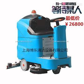BL-750車間用駕駛式全自動洗地機