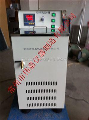 THD-2008W-10度低温水槽
