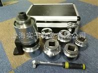 M20-M80螺栓省力扳手汽車輪胎省力扳手1500-15000N.m現貨