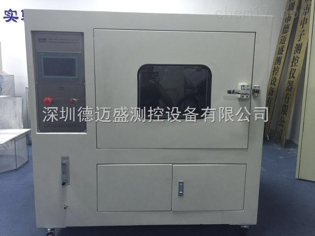 电池喷射(燃烧)试验机