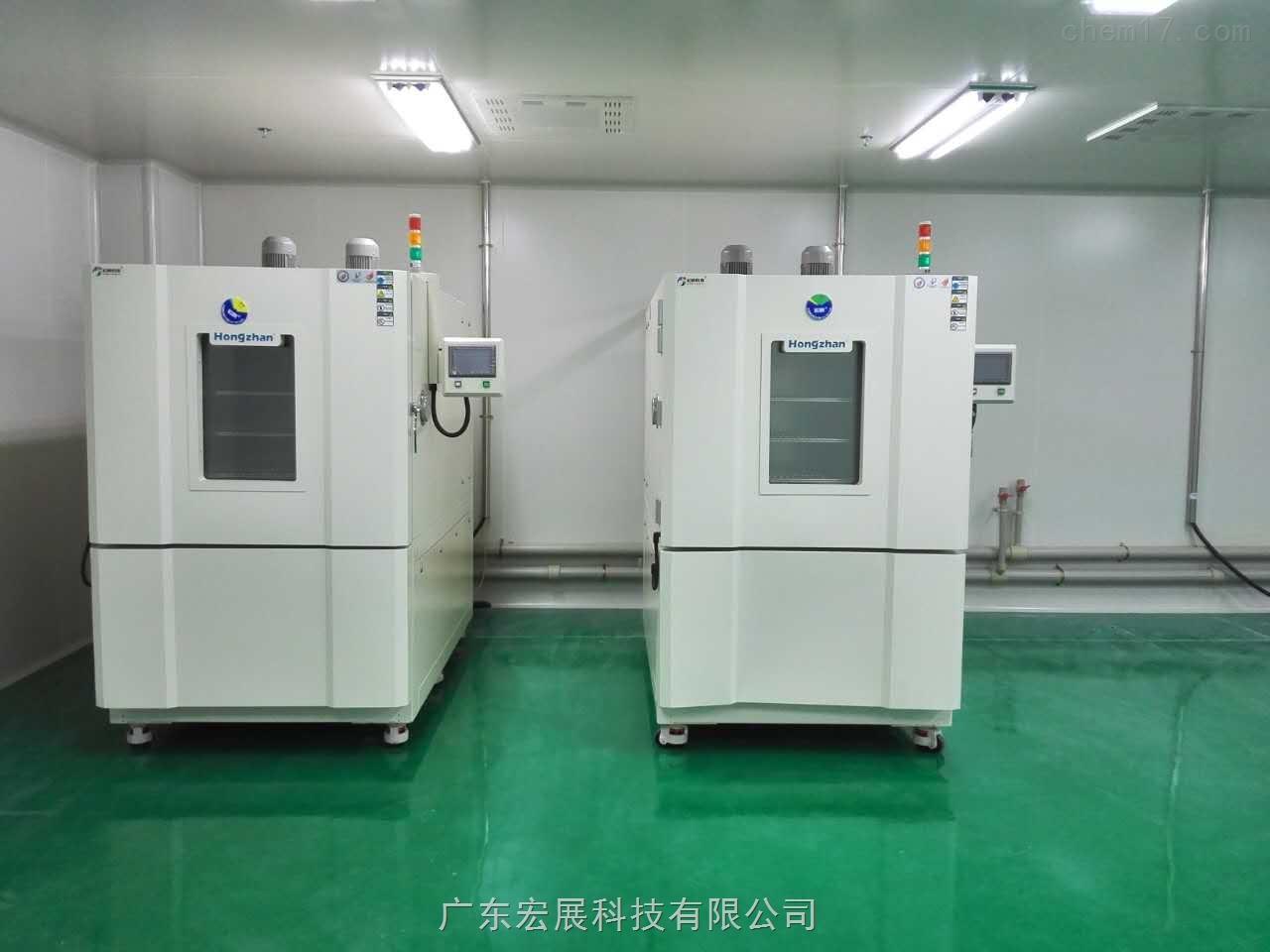 快速温度变化试验箱,温度循环实验箱