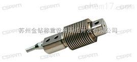【金钻】高稳定性电子传感器50T大吨位称重传感器