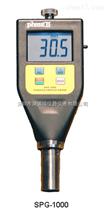 SPG-1000PHASE II 表面輪廓儀SPG-1000  數顯表面輪廓儀 表面粗糙度儀